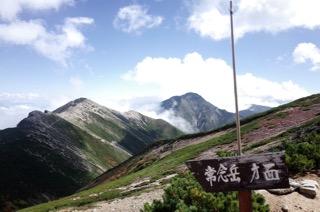 東天井岳付近