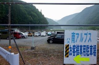 仙流荘駐車場