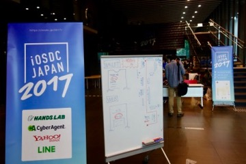 iOSDC2017