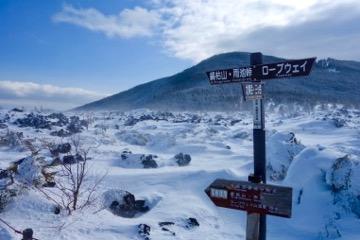 北横岳登山道分岐