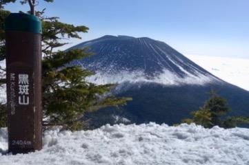 黒斑山山頂から見た浅間山(前掛山)