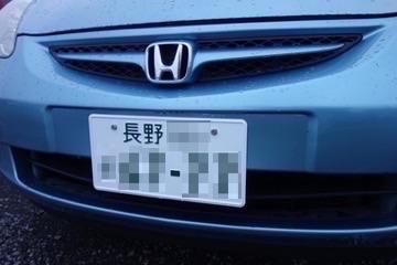 自動車ナンバー