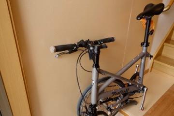 自転車収納スペース