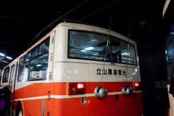 立山トンネルトローリーバス