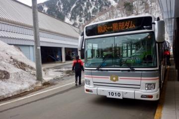 関電黒部電気バス