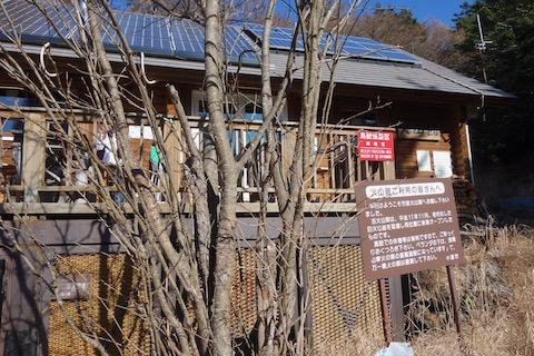 浅間山火山館