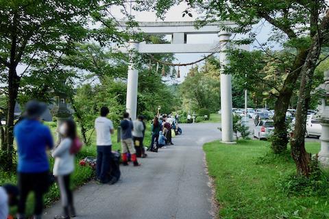 有明山神社バス停